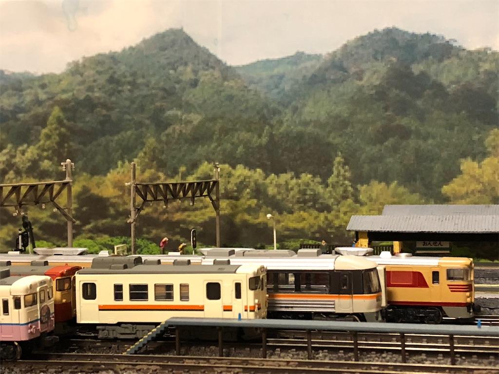 f:id:omocha_train:20201201200127j:plain