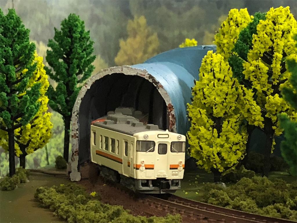f:id:omocha_train:20201201200931j:plain