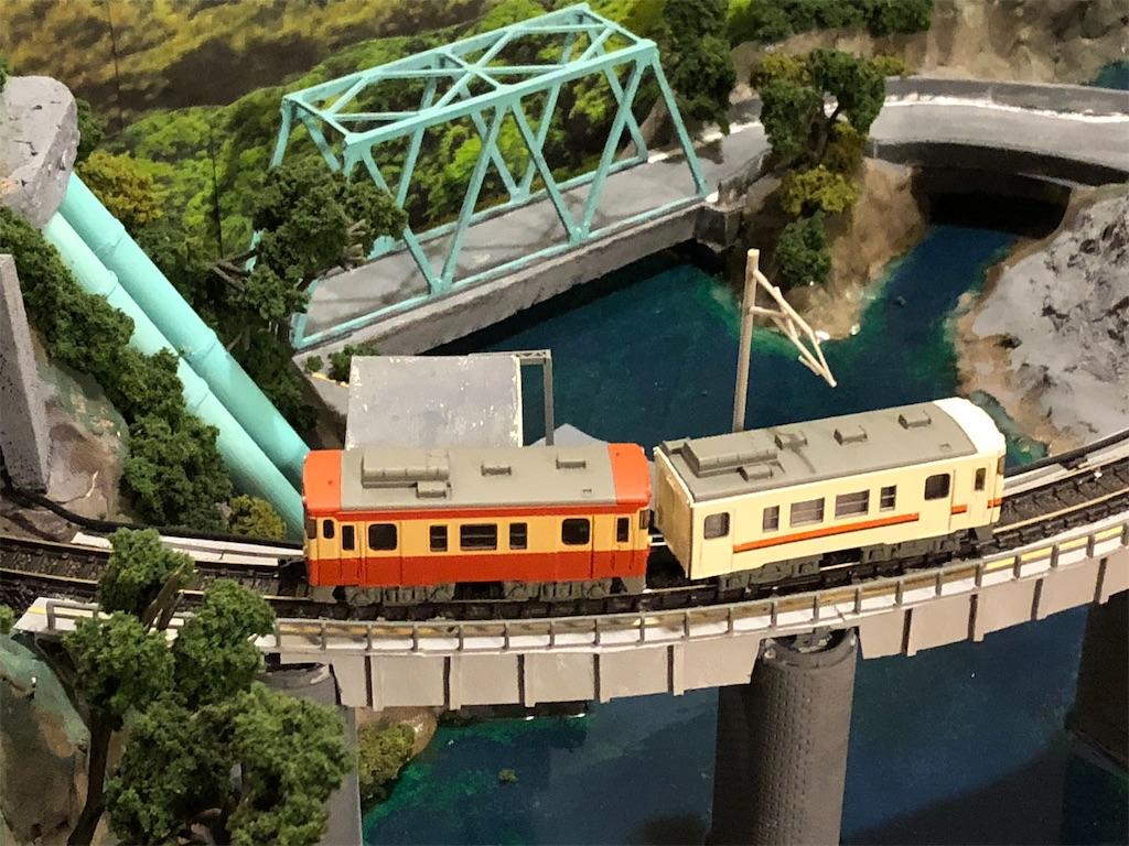 f:id:omocha_train:20201201200934j:plain