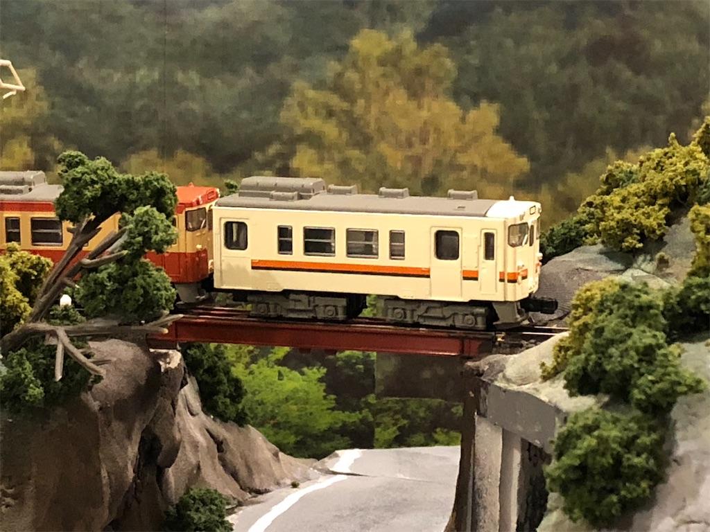 f:id:omocha_train:20201201200938j:plain