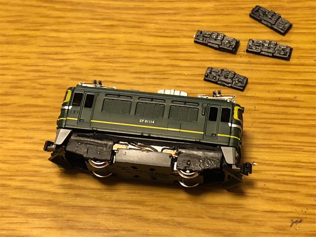 f:id:omocha_train:20201204131334j:plain