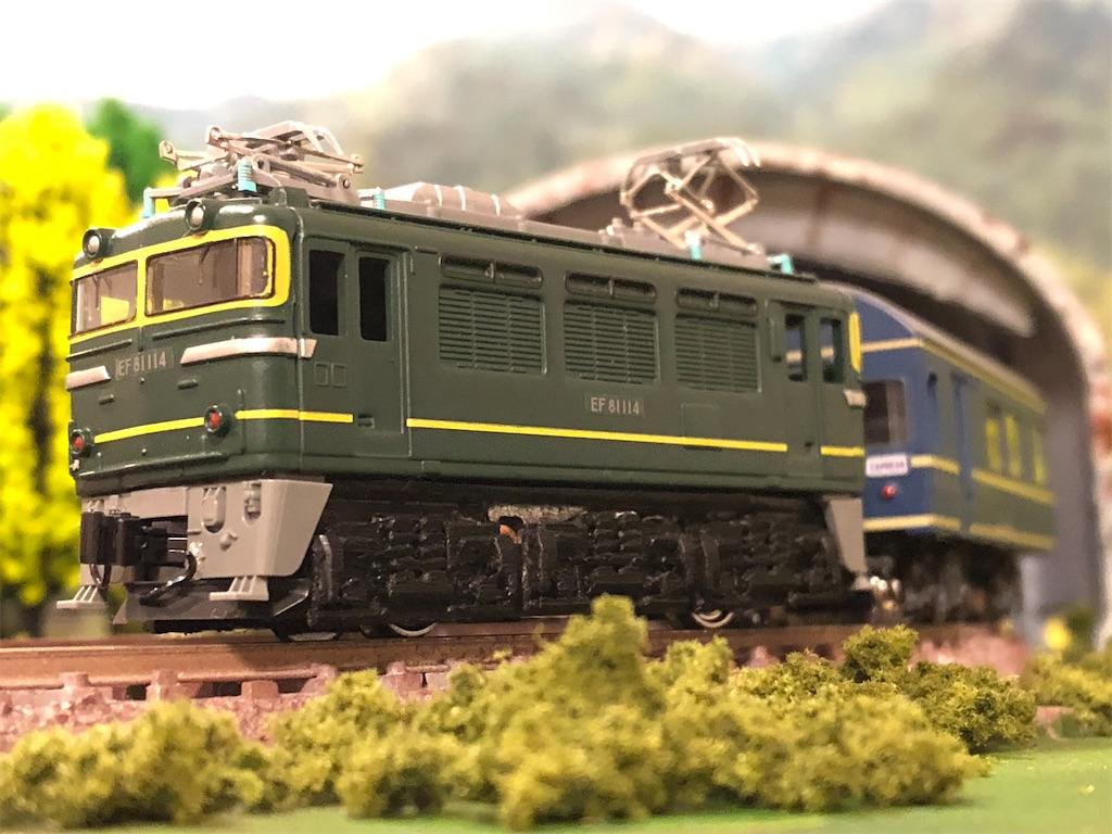 f:id:omocha_train:20201204131939j:plain