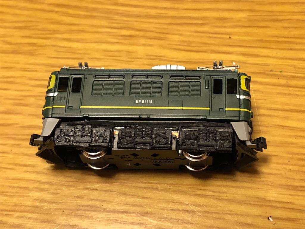 f:id:omocha_train:20201204132413j:plain