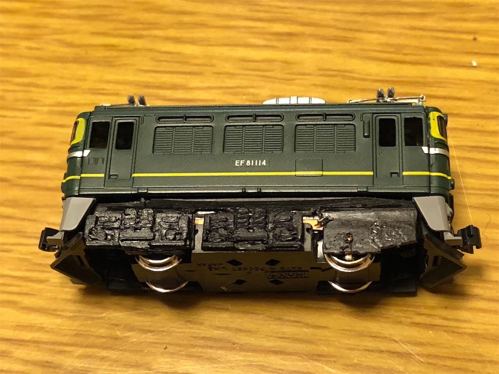 f:id:omocha_train:20201204132419j:plain