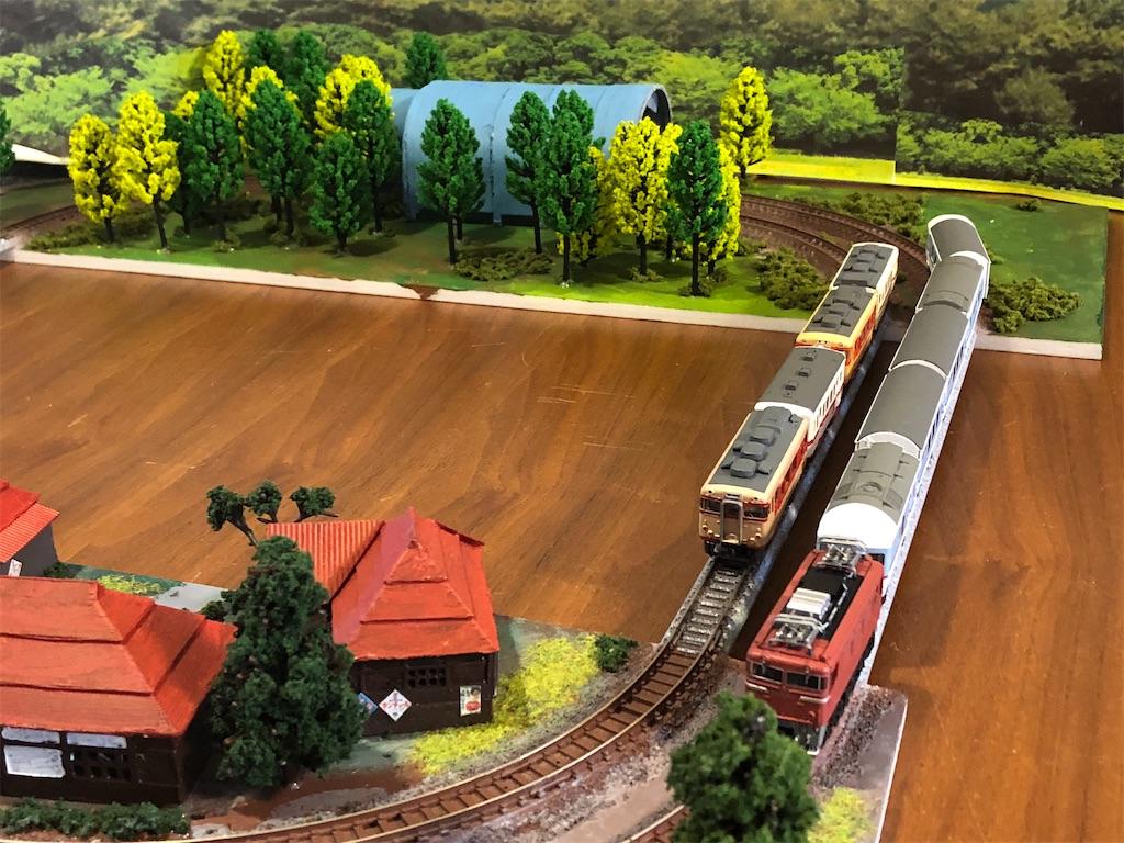 f:id:omocha_train:20201205134200j:plain