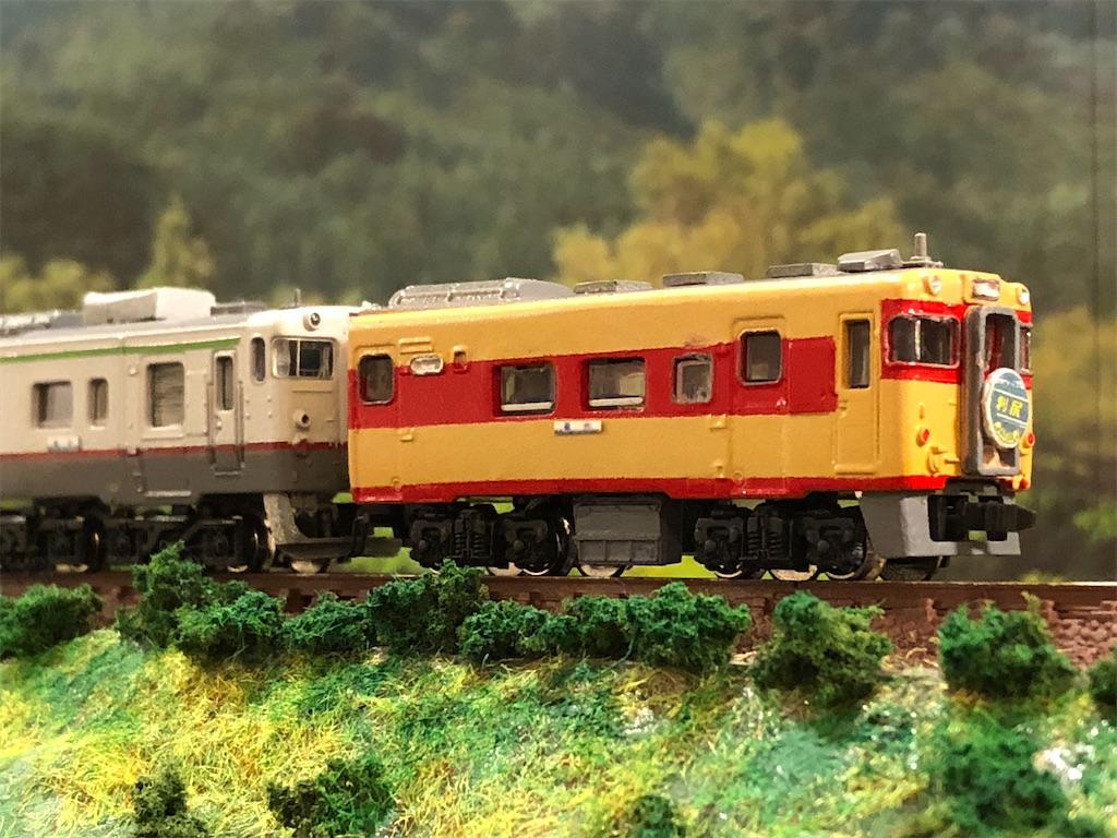 f:id:omocha_train:20201214204153j:plain