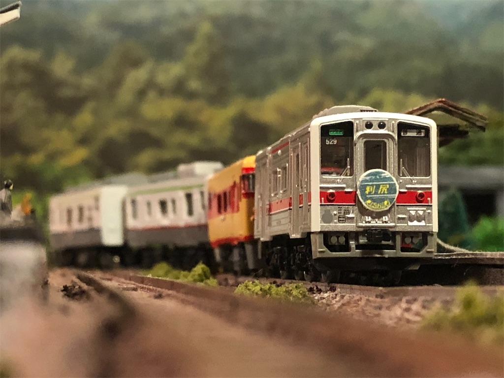 f:id:omocha_train:20201222203654j:plain