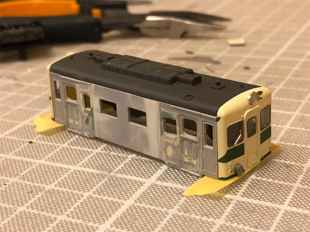 f:id:omocha_train:20201225083332j:plain