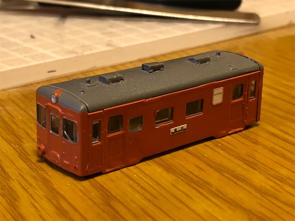 f:id:omocha_train:20201225084422j:plain
