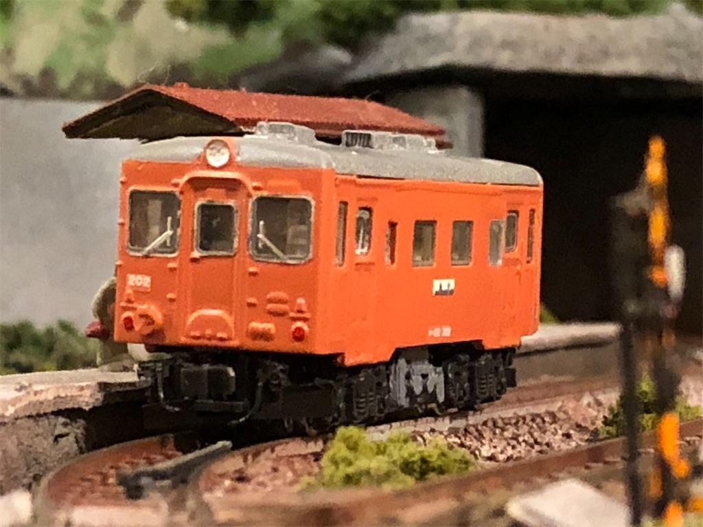 f:id:omocha_train:20201225181514j:plain
