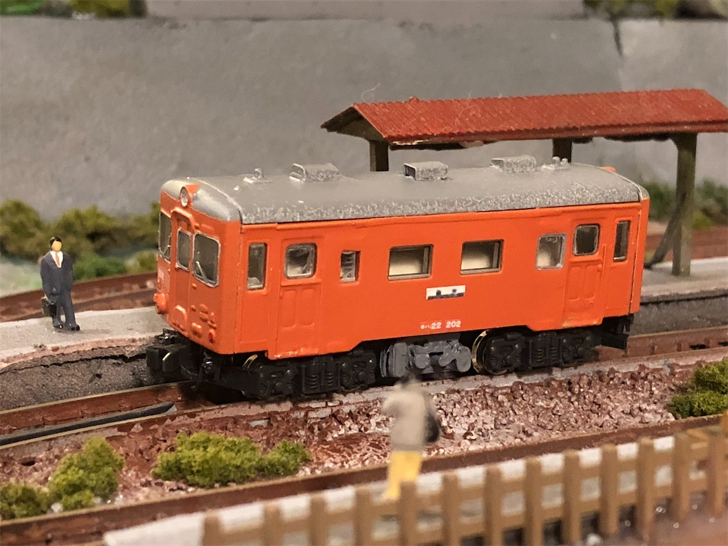 f:id:omocha_train:20201225181519j:plain