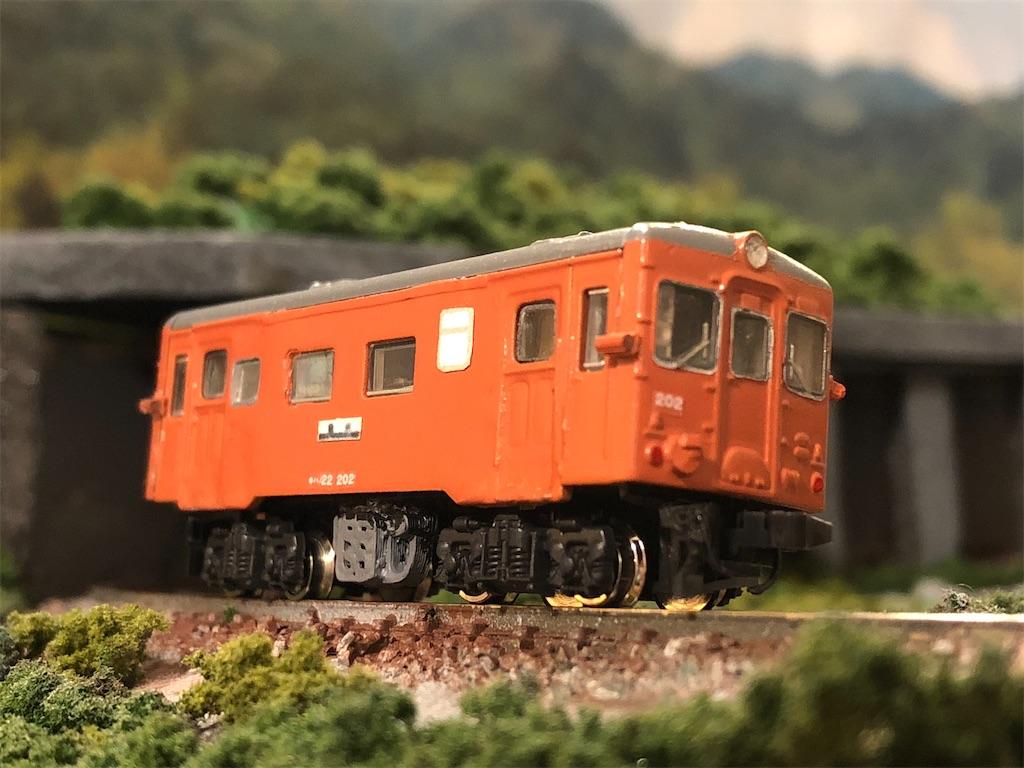 f:id:omocha_train:20201225181909j:plain