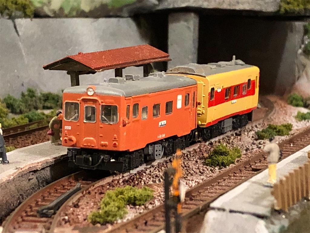 f:id:omocha_train:20201225181914j:plain