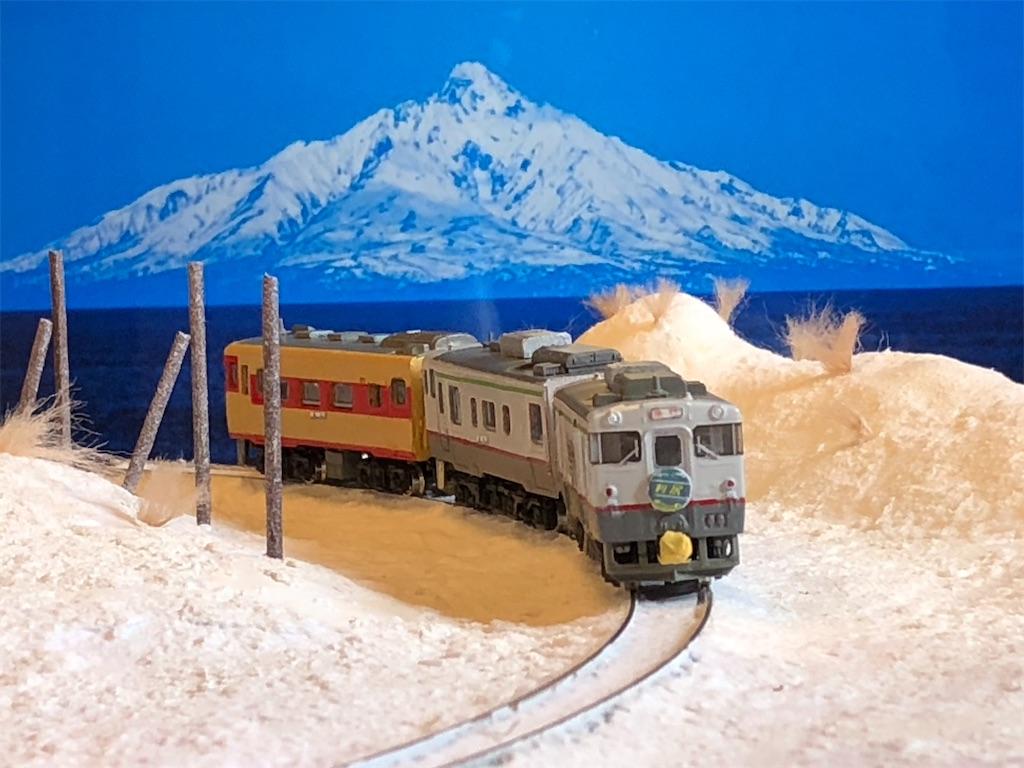 f:id:omocha_train:20201230224336j:plain