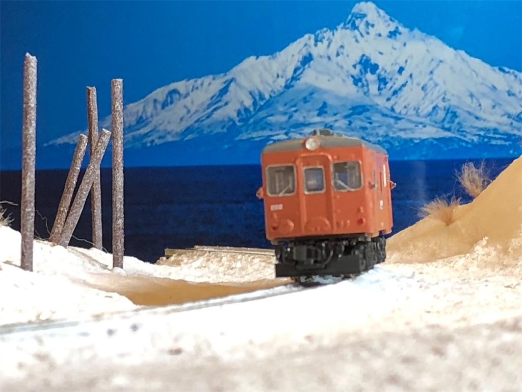 f:id:omocha_train:20201230224347j:plain