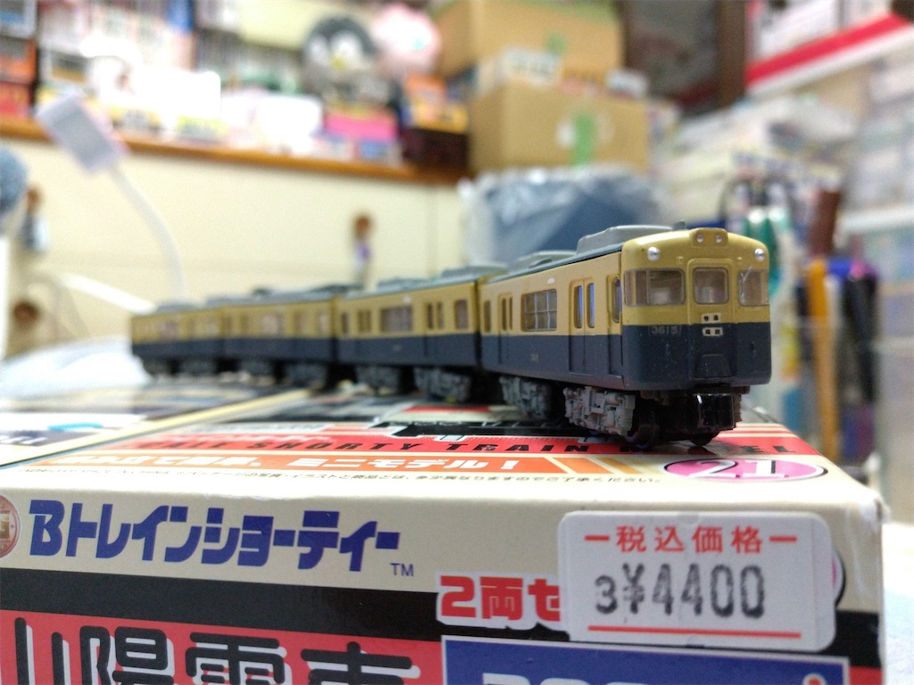 f:id:omocha_train:20201230232902j:plain