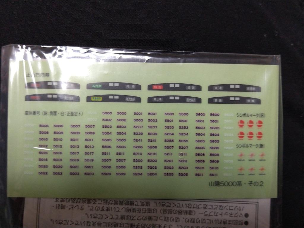 f:id:omocha_train:20201230232906j:plain