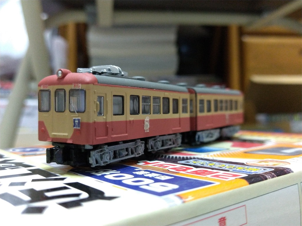 f:id:omocha_train:20201230232909j:plain