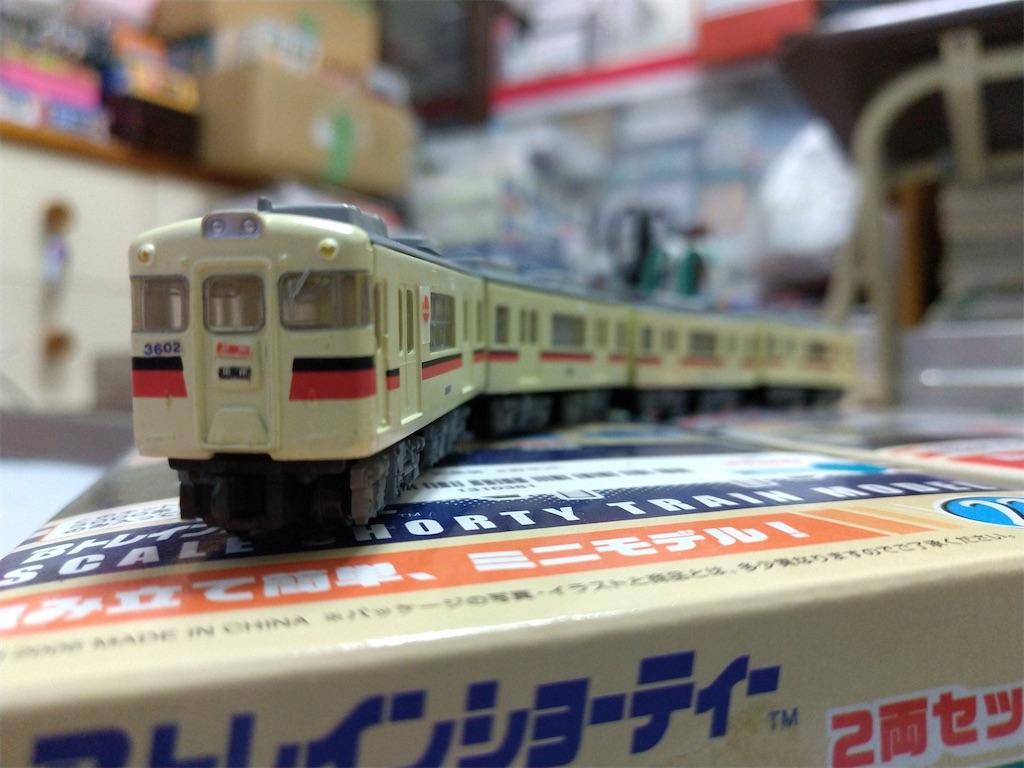 f:id:omocha_train:20201230232912j:plain