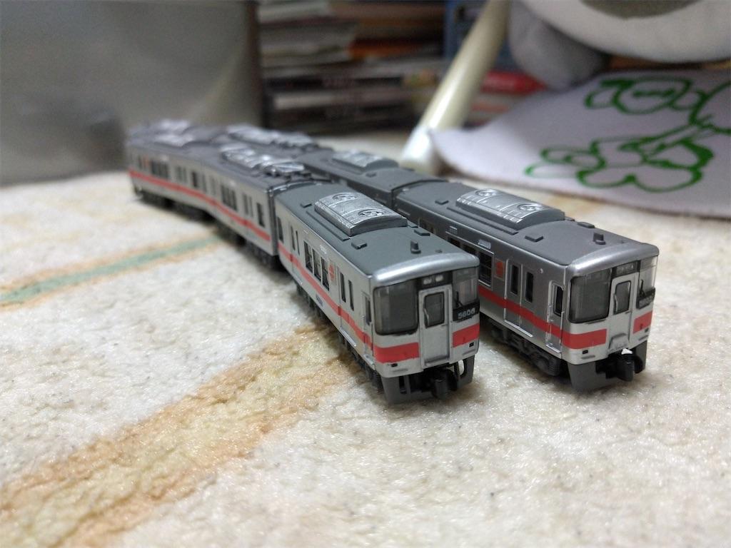 f:id:omocha_train:20201230232915j:plain