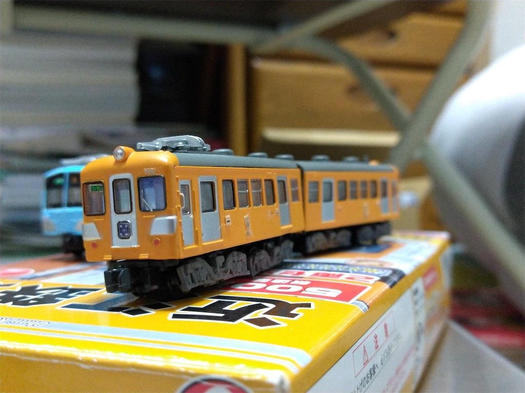 f:id:omocha_train:20201230232922j:plain