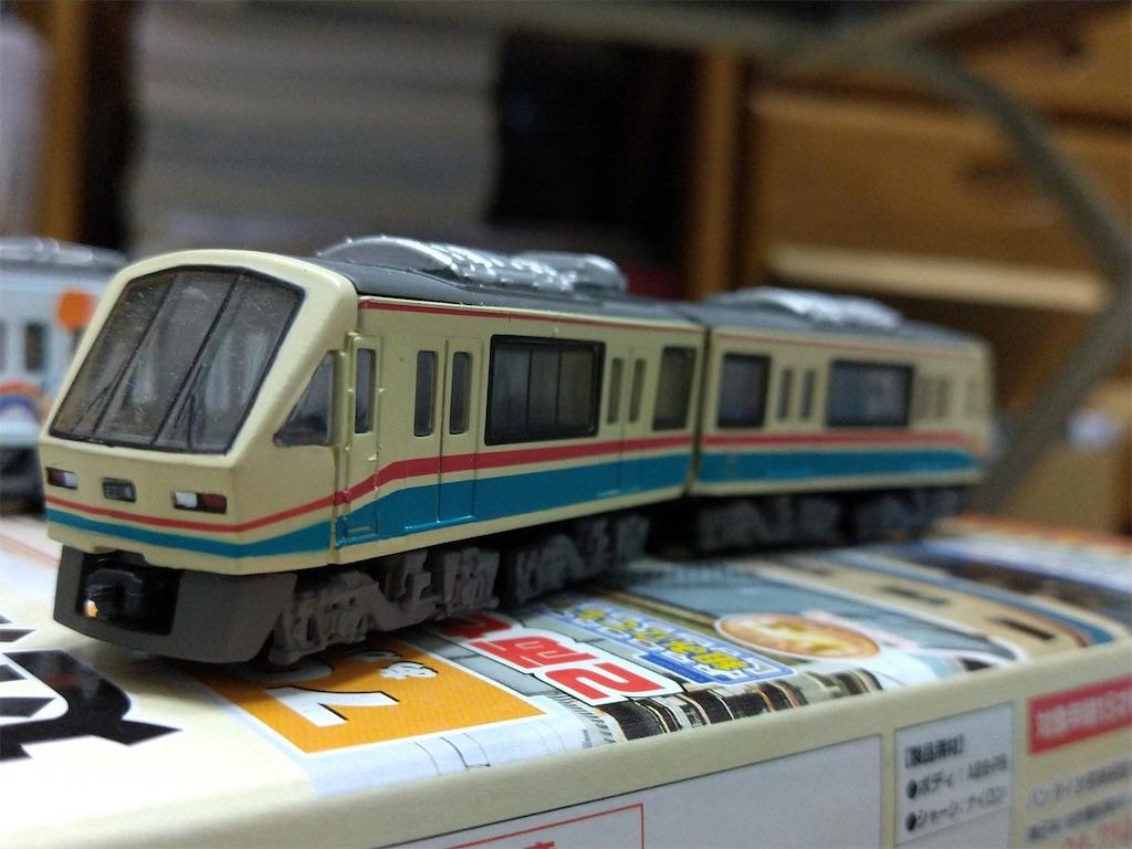 f:id:omocha_train:20201230232931j:plain