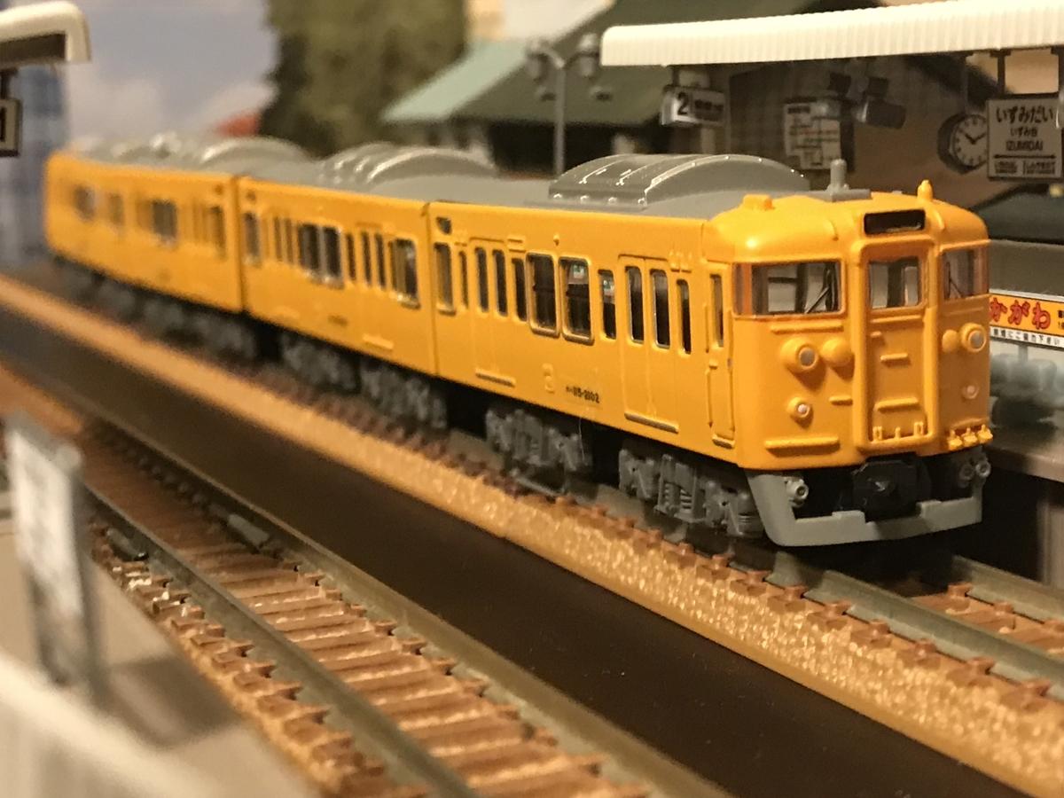 f:id:omocha_train:20201231203713j:plain
