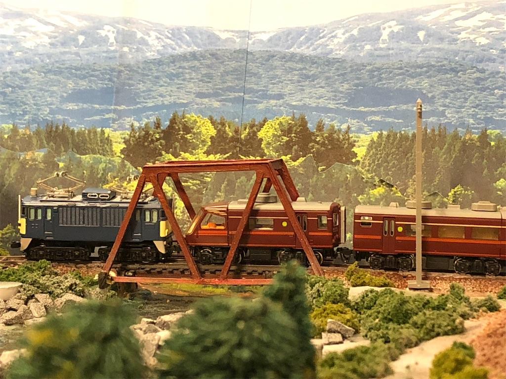 f:id:omocha_train:20210111091756j:plain