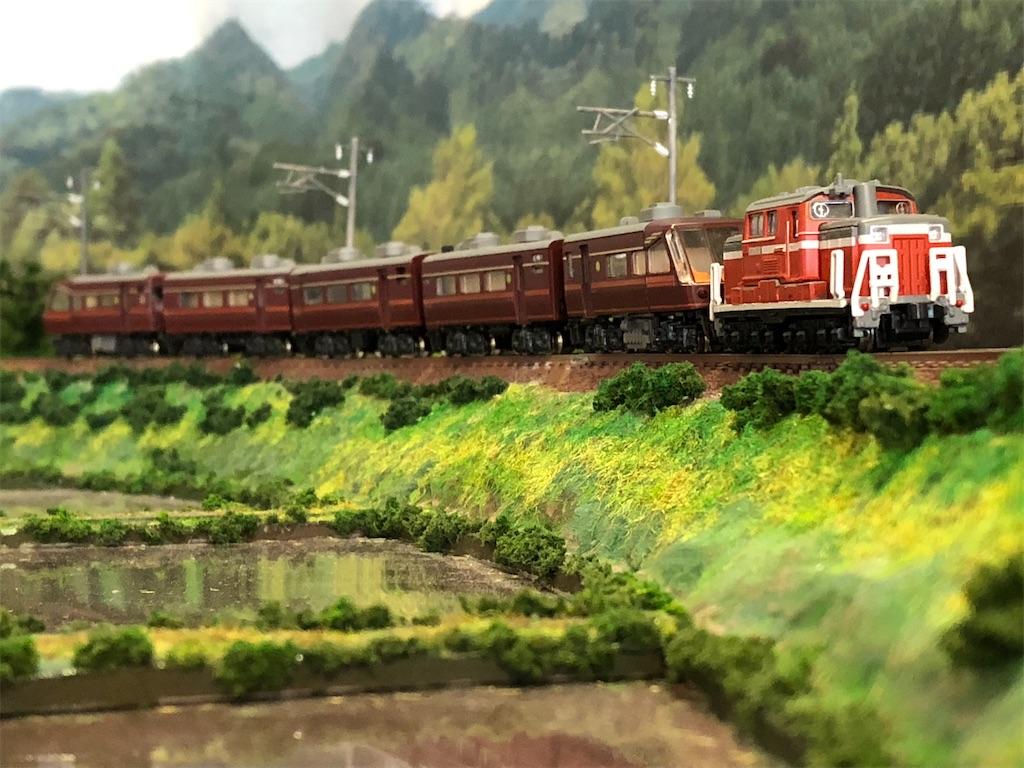 f:id:omocha_train:20210111103337j:plain