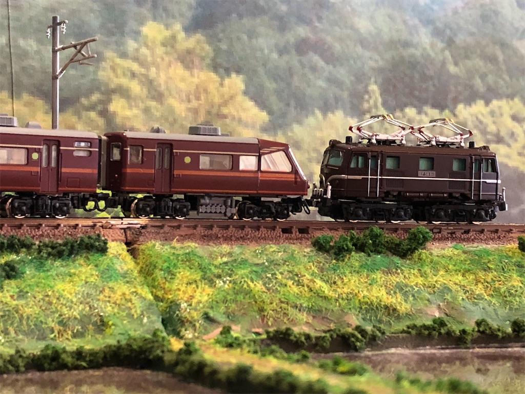 f:id:omocha_train:20210111103341j:plain