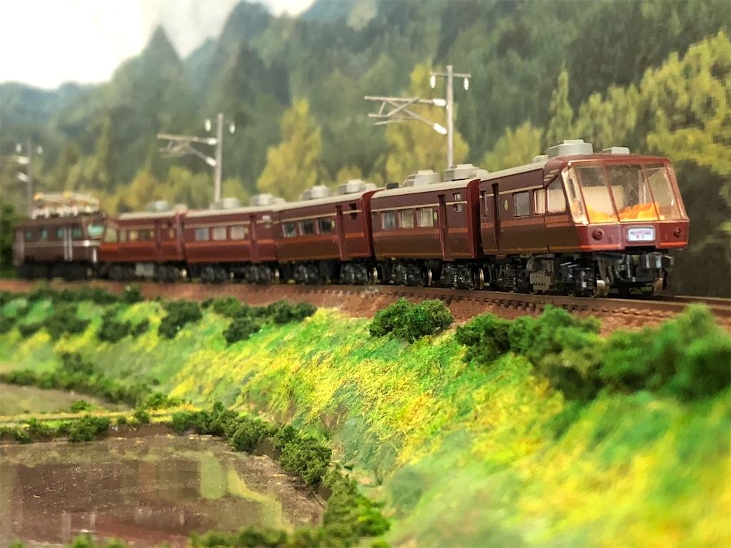 f:id:omocha_train:20210111103359j:plain