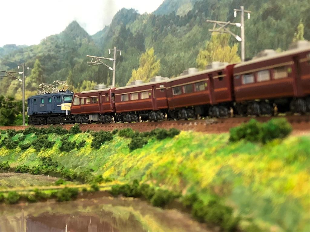 f:id:omocha_train:20210111103406j:plain