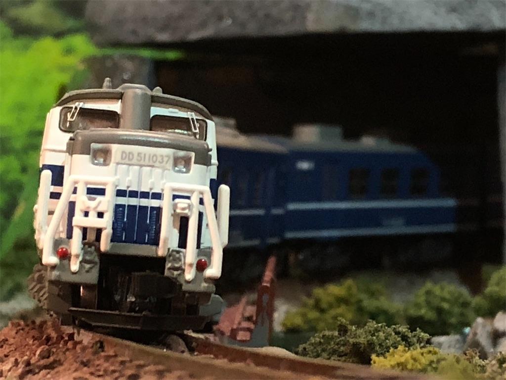 f:id:omocha_train:20210120213816j:plain