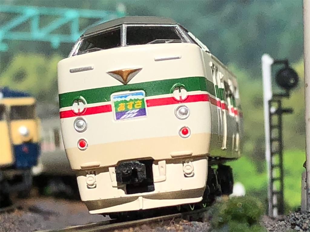 f:id:omocha_train:20210130125155j:plain