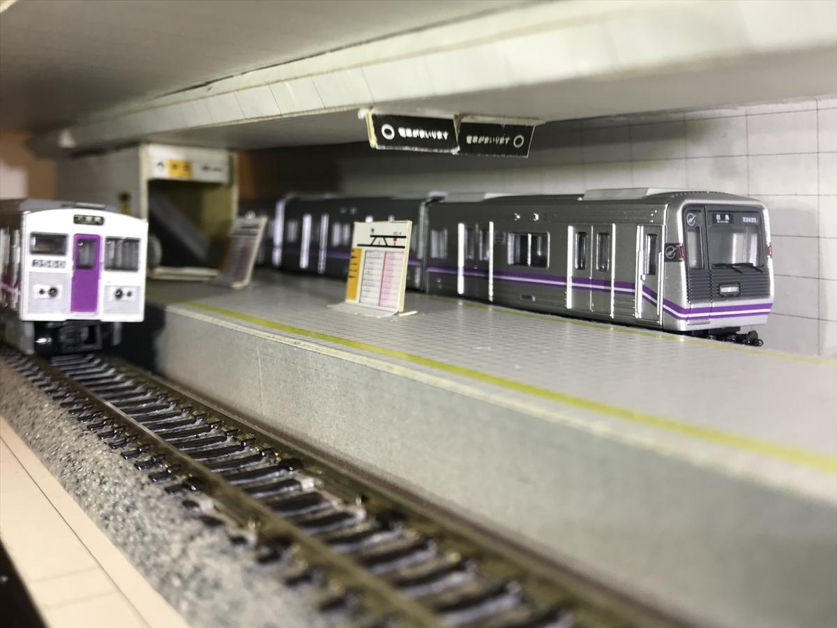 f:id:omocha_train:20210217234738j:plain