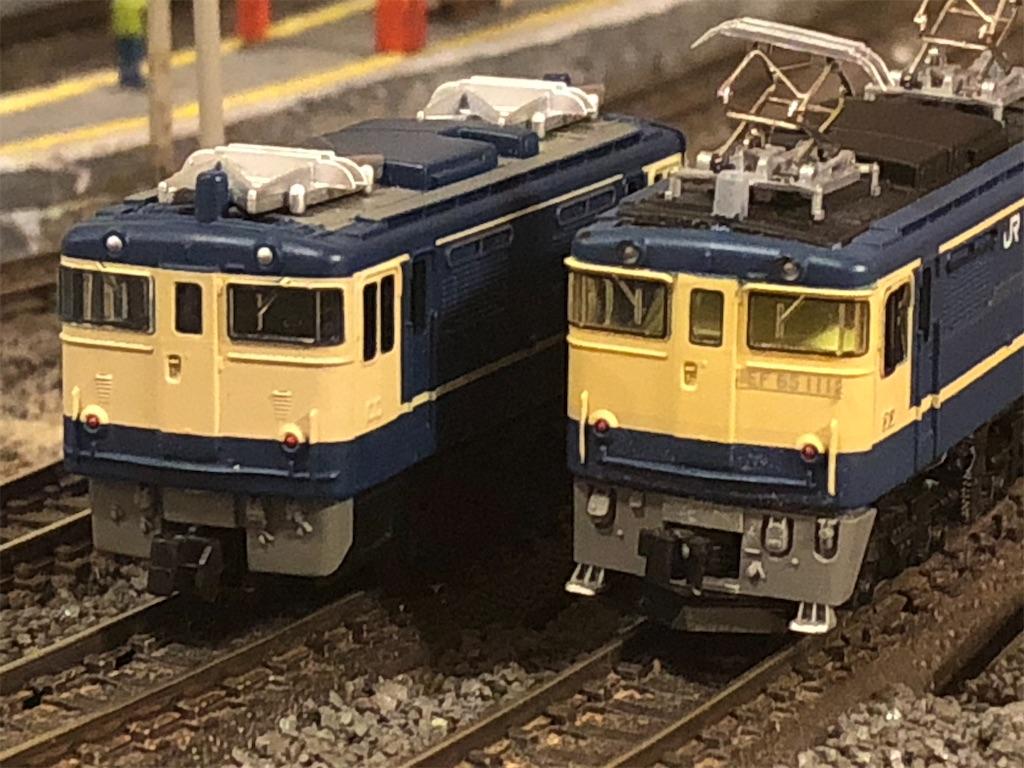 f:id:omocha_train:20210220010809j:plain