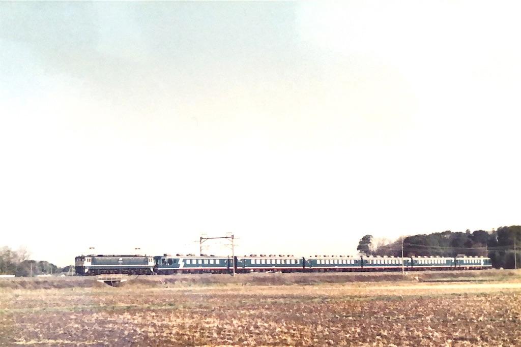 f:id:omocha_train:20210220103205j:plain