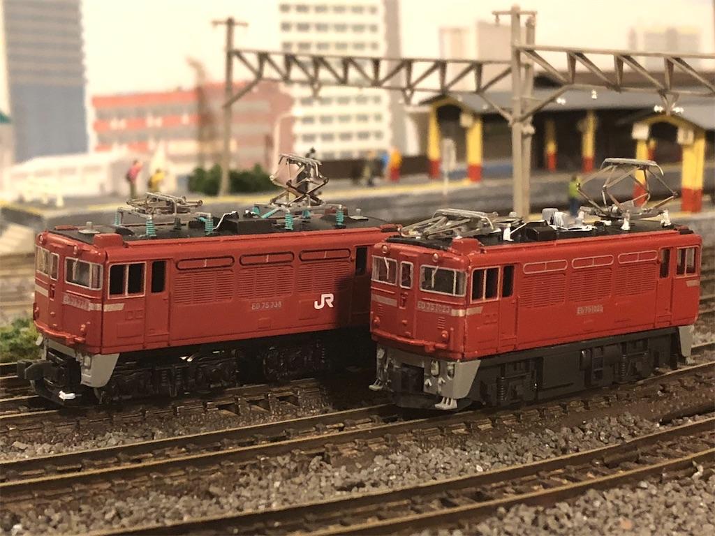 f:id:omocha_train:20210220135055j:plain