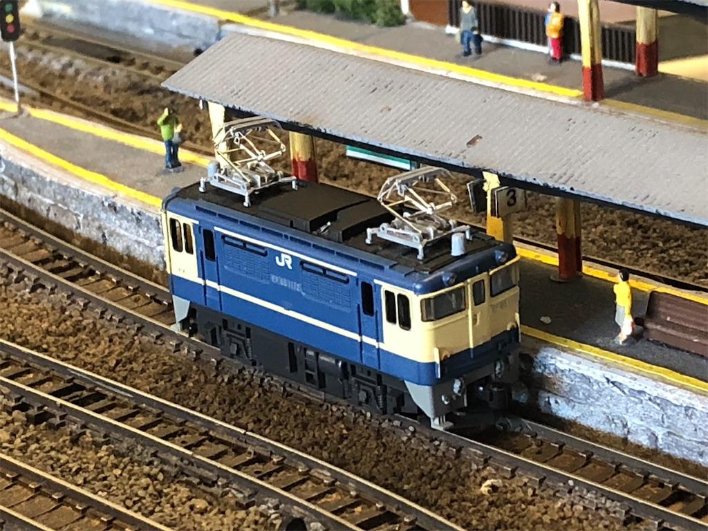 f:id:omocha_train:20210220135719j:plain