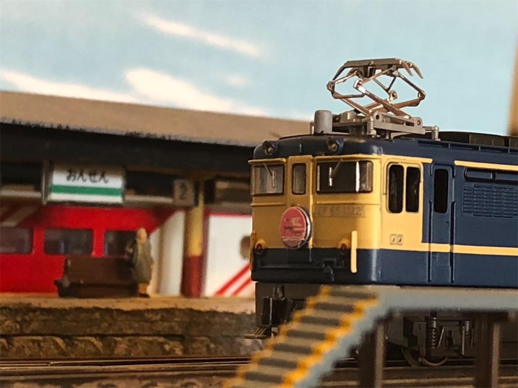 f:id:omocha_train:20210220145501j:plain
