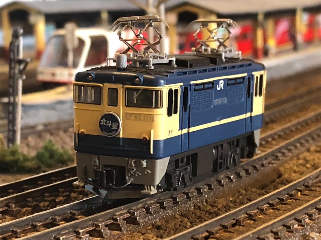 f:id:omocha_train:20210220145505j:plain