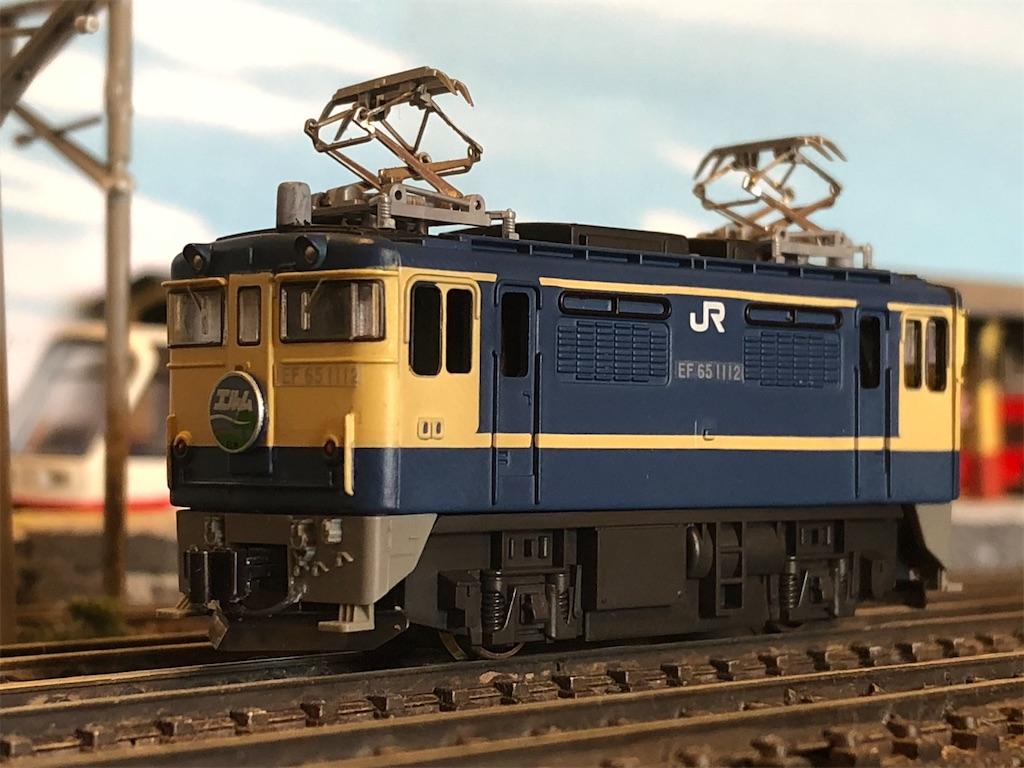 f:id:omocha_train:20210220145509j:plain