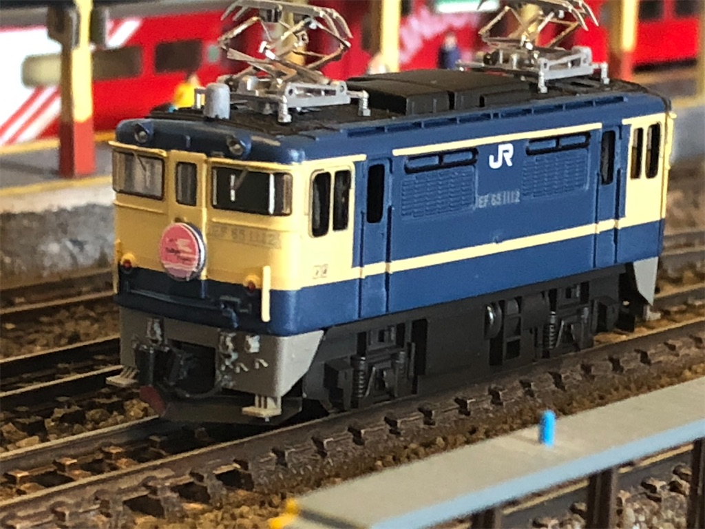 f:id:omocha_train:20210220145513j:plain