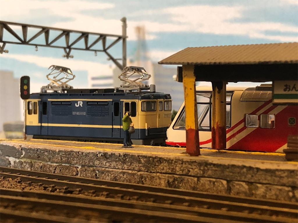 f:id:omocha_train:20210220150049j:plain