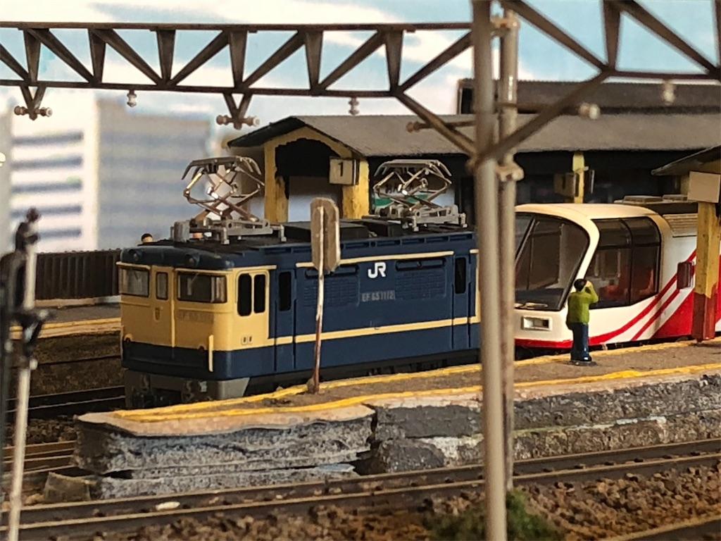 f:id:omocha_train:20210220150054j:plain
