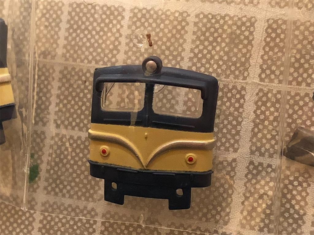 f:id:omocha_train:20210222220530j:plain
