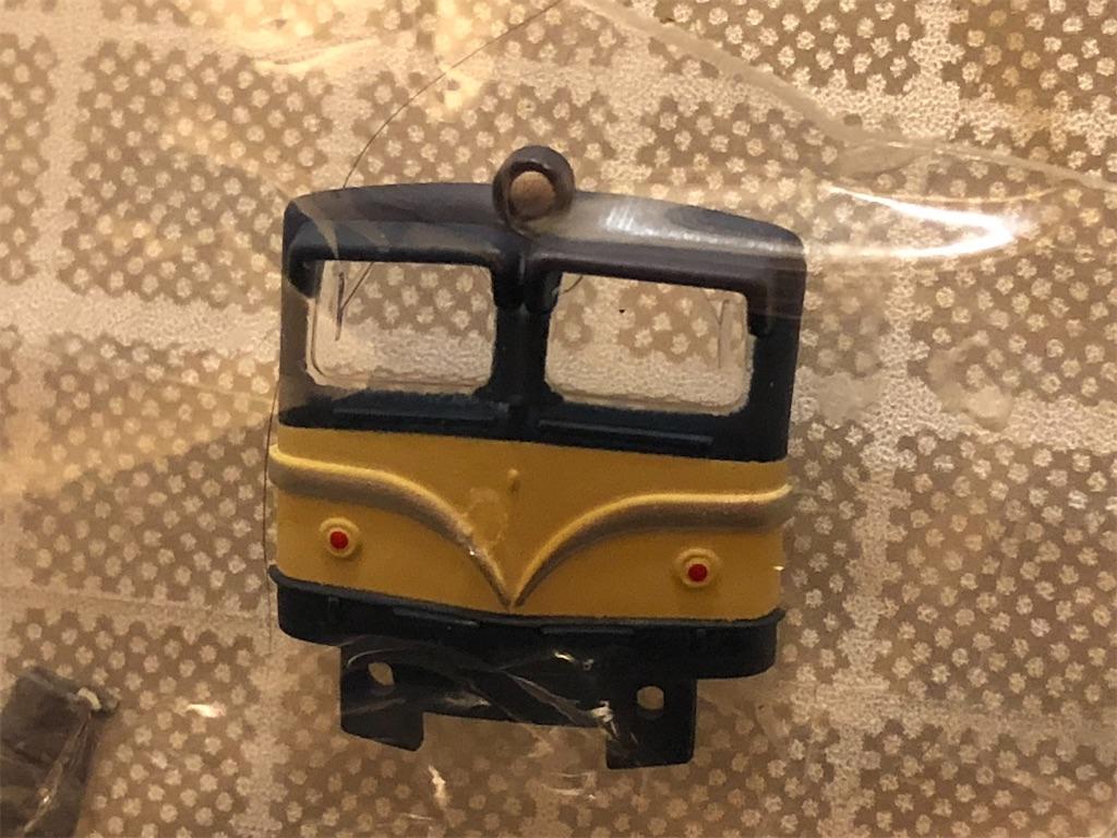 f:id:omocha_train:20210222220652j:plain