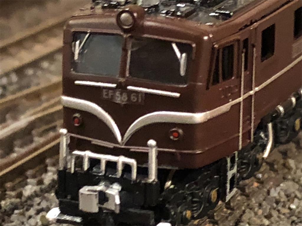 f:id:omocha_train:20210222221219j:plain