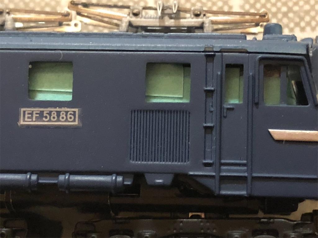 f:id:omocha_train:20210222221305j:plain