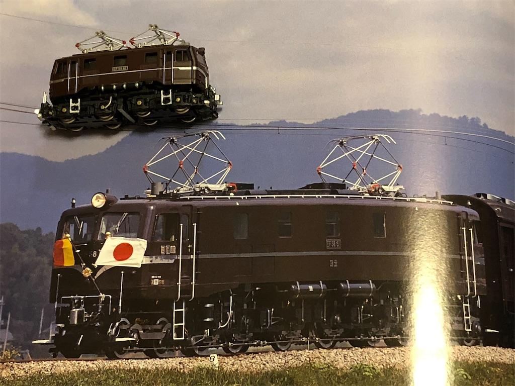 f:id:omocha_train:20210223100014j:plain